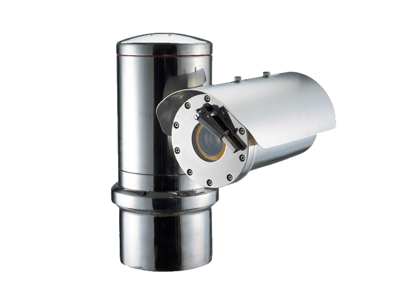 2MP Patlamaya Dayanıklı Kamera