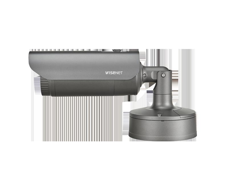 2MP IR Bullet Kamera